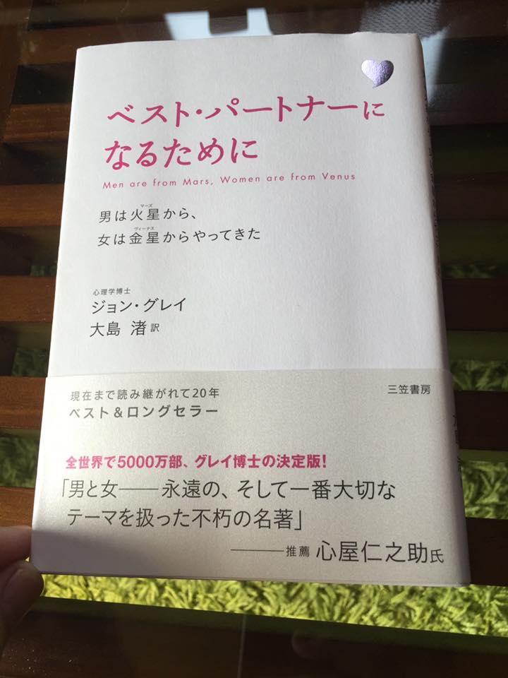 読書2016.5