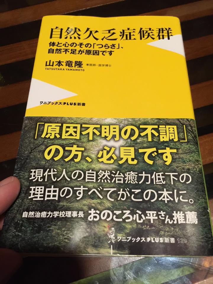 読書2016.5-6
