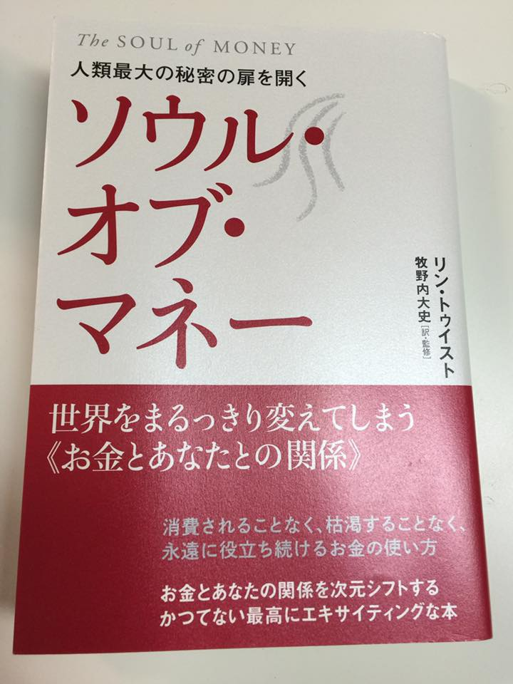読書2016.9