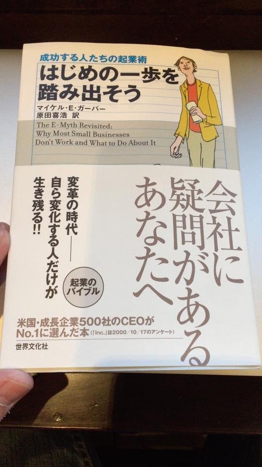 読書2016.11