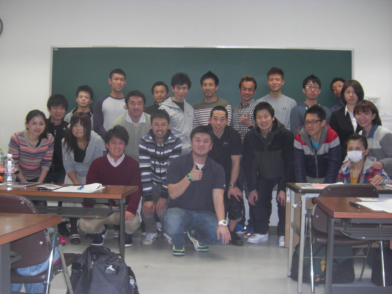 第6回千葉トレーナー勉強会開催のお知らせ。