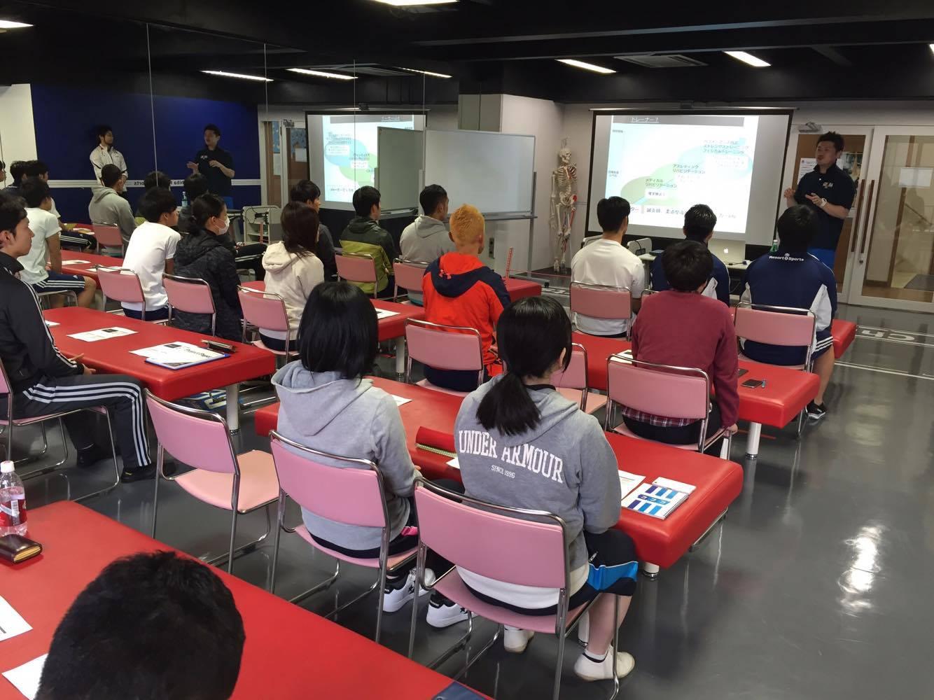 【9月18日(日)】第7回千葉トレーナー勉強会開催のお知らせ