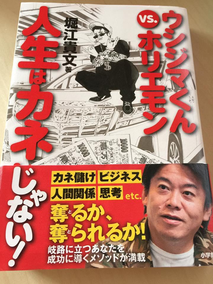 読書2016.10