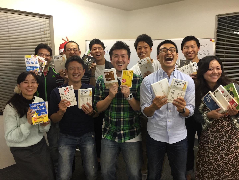 フィットネス読書会in麻布十番を開催しました!