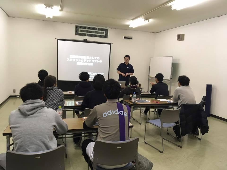 愛知県一宮市「股関節伸展種目としてのスクワットとデッドリフトの段階的学習法」が終了しました!