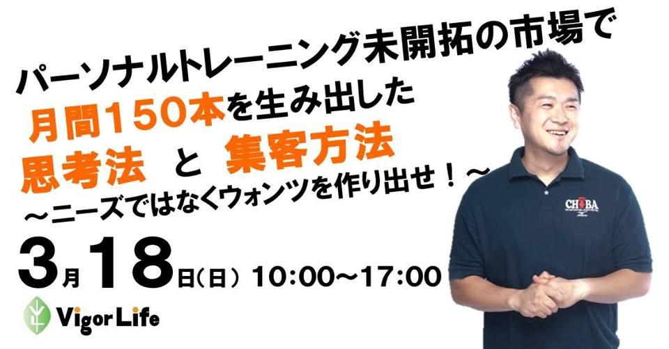【告知】3月18日(日)宮崎県で講演させていただきます!