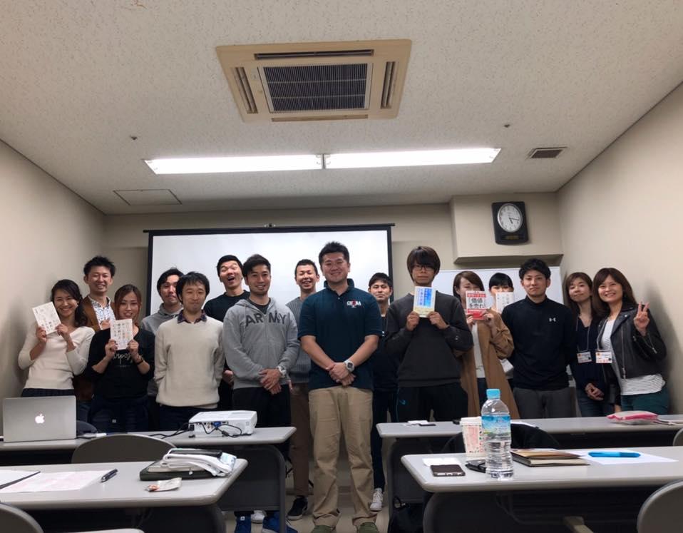 【報告】宮崎で講演をしてきました!