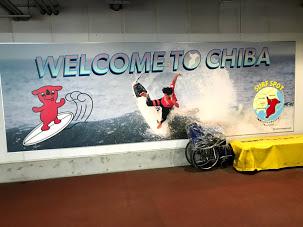 沖縄→千葉に出張してきました。